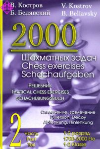 2000 Chess exercises vol. 2