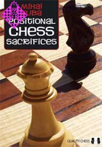 Positional Chess Sacrifices