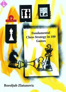 Fundamental Chess Strategy
