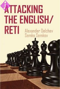 Attacking the English / Reti