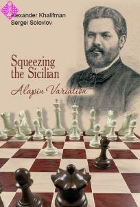 Squeezing the Sicilian