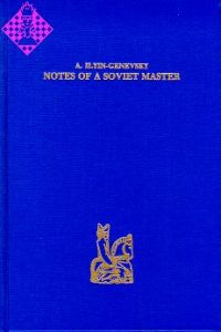 Notes of a Soviet Master