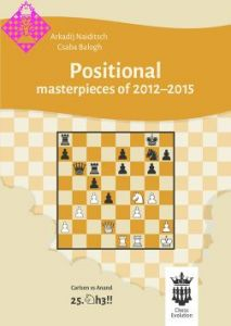Positional masterpieces of 2012 - 2015