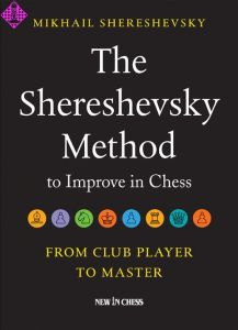 The Shereshevky Method