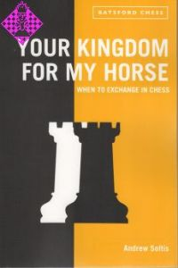 Your kingdom for my horse
