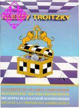 Alexey Troitzky