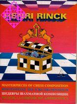 Henri Rinck