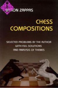 Chess Compositions